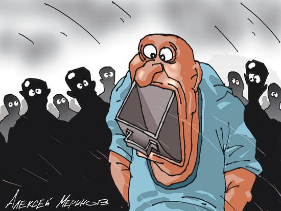 7 августа премьер Мишустин объявил о создании Межведомственной правительственной комиссии по русскому языку