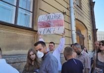 Протесты в Минске нашли отражение в Петербурге