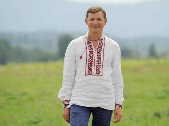 Ляшко признал ошибкой поздравление Лукашенко с победой на выборах