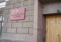 Главного архитектора Иркутска будут выбирать по конкурсу