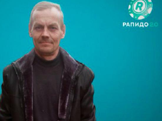 Кировчанин выиграл в лотерею больше 5 миллионов