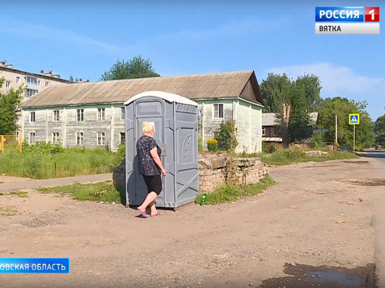 Блогер-урбанист Варламов посмеялся над кировскими туалетами