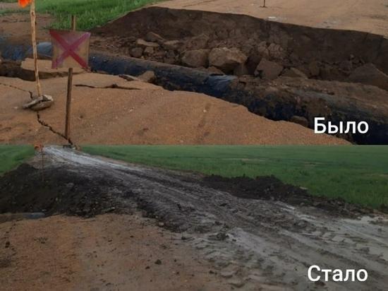 Дорогу восстановили на месте провала у села в Краснокаменском районе