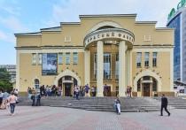 Новосибирские театры откроют 1 сентября
