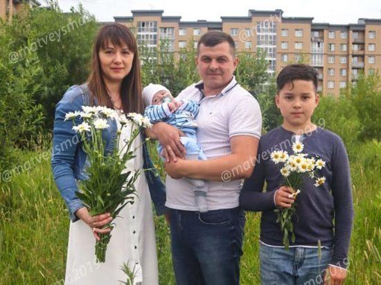 Родители Матвея Куликовского собирают деньги на лечение сына с диагнозом СМА