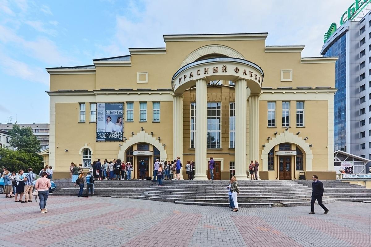 Новосибирские театры откроют 1 сентября - МК Новосибирск