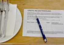 Германия: «Сначала зарегистрируйтесь — потом ешьте»