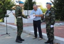 В Аромашевском районе выпустились ученики спецкласса «Беркут»