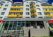В «Салехардэнерго» заработал центр обслуживания клиентов