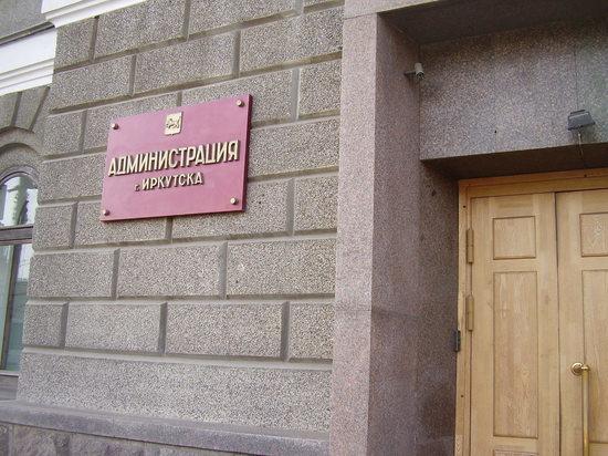 Три причины кадровых перестановок в администрации назвал мэр Иркутска