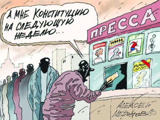 Молдавская Конституция: между Угандой и Японией