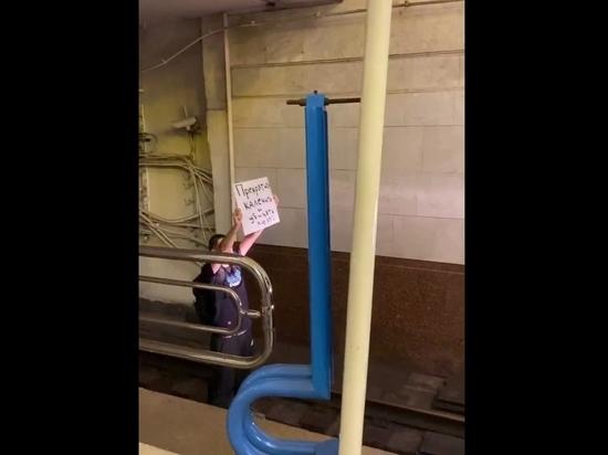 Поезда в минском метро останавливалась в знак поддержки протестующих