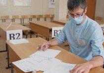 Триста один выпускник школ на Кубани получил сто баллов на ЕГЭ