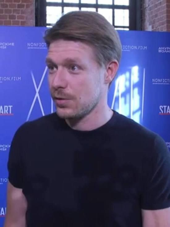 Никита Ефремов рассказал об этом журналистам