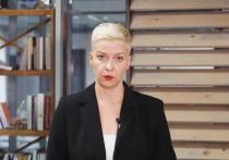 Мария Колесникова, возглавляющая избирательный штаб Виктора Бабарико, который ранее был задержан в Белоруссии, записала видеообращение к властям республики и нации
