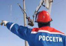 «Роcceти» завершили второй этап ребрендинга в Сибири и на Дальнем Востоке