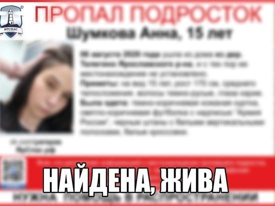 Двух пропавших ярославских школьниц нашли в Самаре