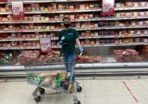 В Краснодаре запустили iGooods  — это доставка из гипермаркетов «Окей»,  «Лента», «Ашан» и «Метро» (16+)