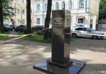 В сквере им. Клименко устанавливают бюст Почетного гражданина Смоленщины