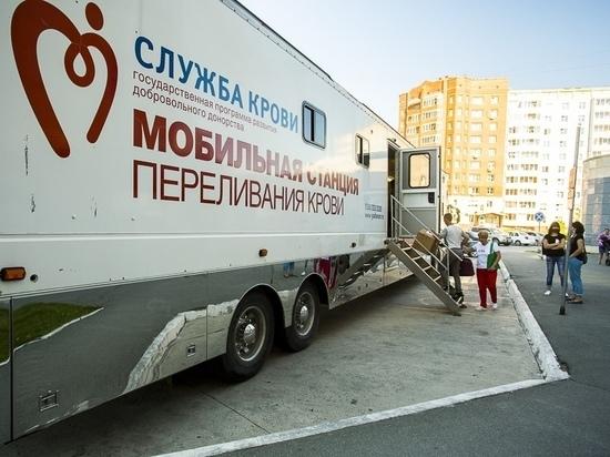 Передвижные пункты по сбору крови возобновили работу в Новосибирске после длительного перерыва