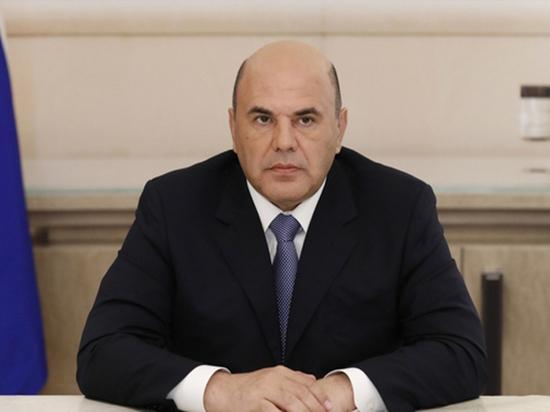 Премьер Мишустин не приедет в Хабаровск