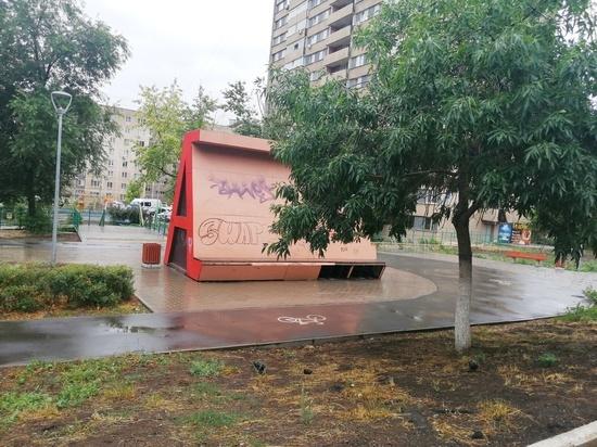 В общественных местах Оренбурга появляются незаконные граффити