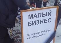 Дагестанский малый бизнес задушил коронавирус