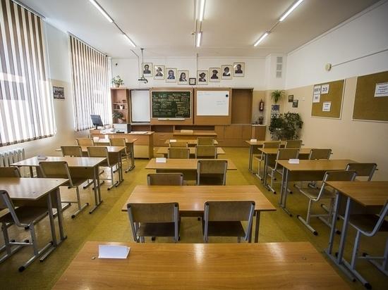 Мэрия уточнила, как именно начнется учебный год в Новосибирске