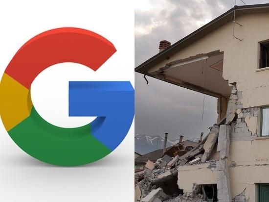 Google создает крупнейшую сеть оповещения о землетрясениях