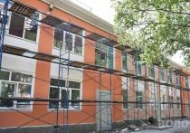 Школы и детские сады приводят в порядок в Вологде к новому учебному году