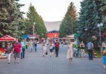 Центральный парк Красноярска превратят в мультифункциональное место отдыха
