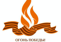 Проект компании «НОВАТЭК-Челябинск»высокооценен Минэнерго РФ