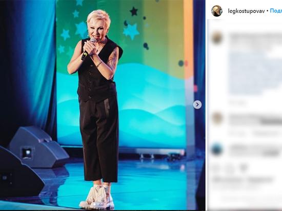 Близкий друг Валентины Легкоступовой откровенно рассказал о последних месяцах в жизни певицы, которая на днях получила тяжелые травмы и оказалась в больнице в критическом состоянии