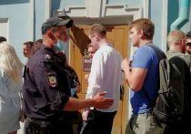 Акции у посольства Белоруссии в Москве едва не переросли в беспорядки