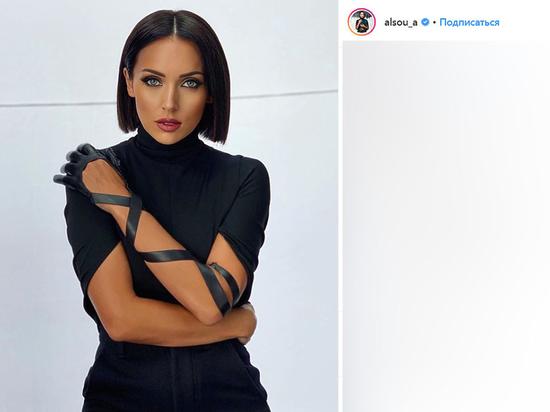 Алсу прокомментировала действия хейтеров в соцсетях