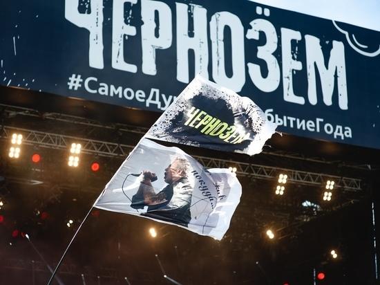Популярный рок-фестиваль «Чернозём-2020» пришлось отменить