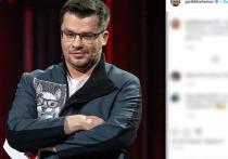 Комик и резидент Comedy Club Гарик Харламов выступил с поддержкой протестующих белорусов