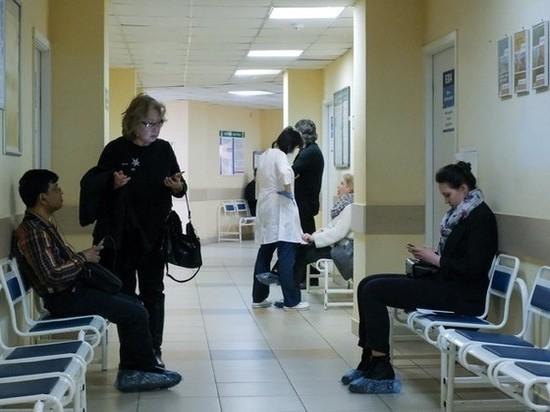 Россияне стали чаще жаловаться на болезни щитовидки