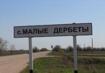 Прокуратура закрыла калмыцкий нефтяной завод-самовар