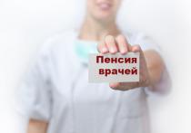 Псковские профсоюзы помогли медработнику получить льготную пенсию