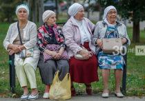 Жители Татарстана смогут узнать размер пенсии не выходя из дома