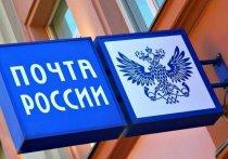 В Тверской области можно подключить новые сервисы Почты России через почтальона