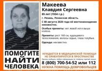 В Рязани пропала 84-летняя пенсионерка