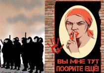 Тихановская против Киркорова: чего стоят ордена Лукашенко