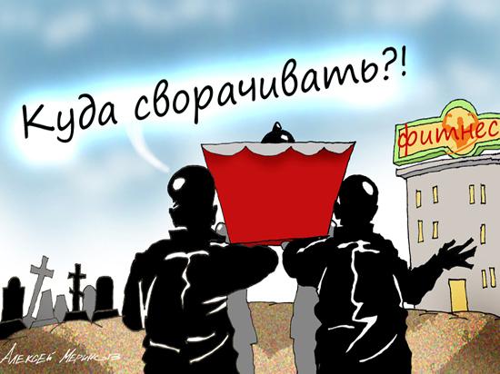 С марта по май российский бизнес не досчитался 67% привычной прибыли, подсчитали в FinExpertiza