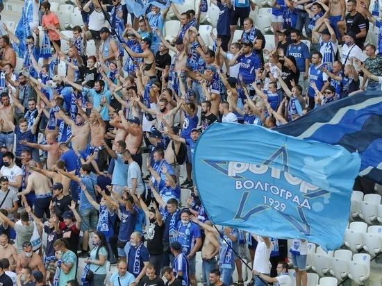 Волгоградские болельщики считают удачным старт «Ротора» в РПЛ
