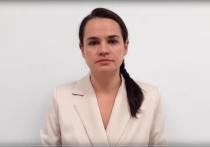 Кандидат в президенты Белоруссии Светалана Тихановская опубликовала сегодня новое видеообращение в связи с последними событиями в стране