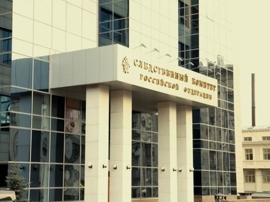 Убийство главы центра «Э» в Ингушетии расследуют как терроризм