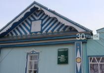 В Татарстане установили памятник Минтимеру Шаймиеву
