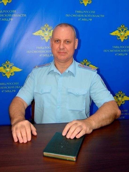 В Ярцеве назначен новый начальник отдела МВД